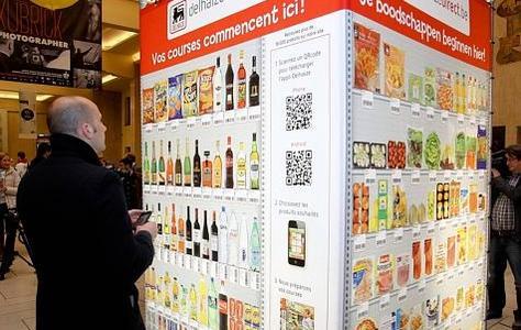 Supermarché virtuel